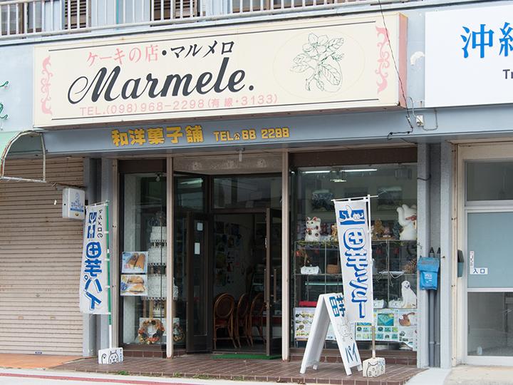 ケーキの店 マルメロ