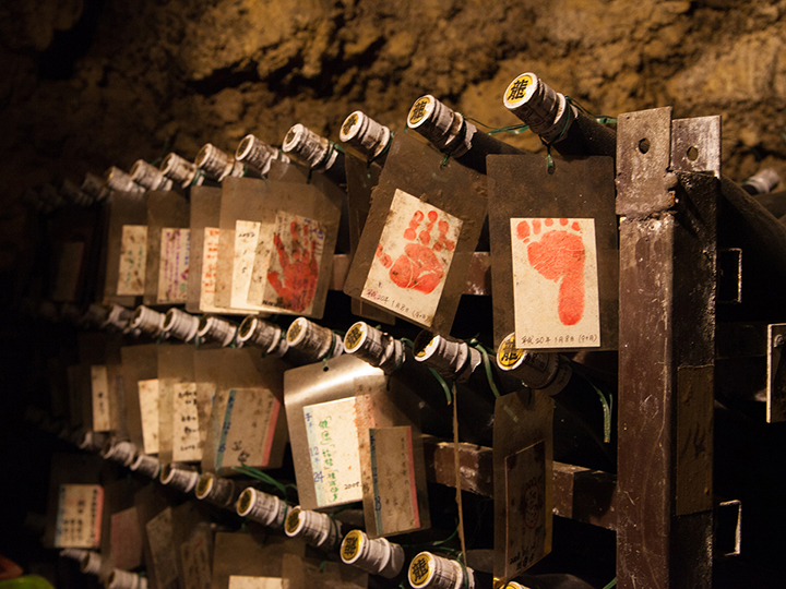 金武鍾乳洞の酒蔵