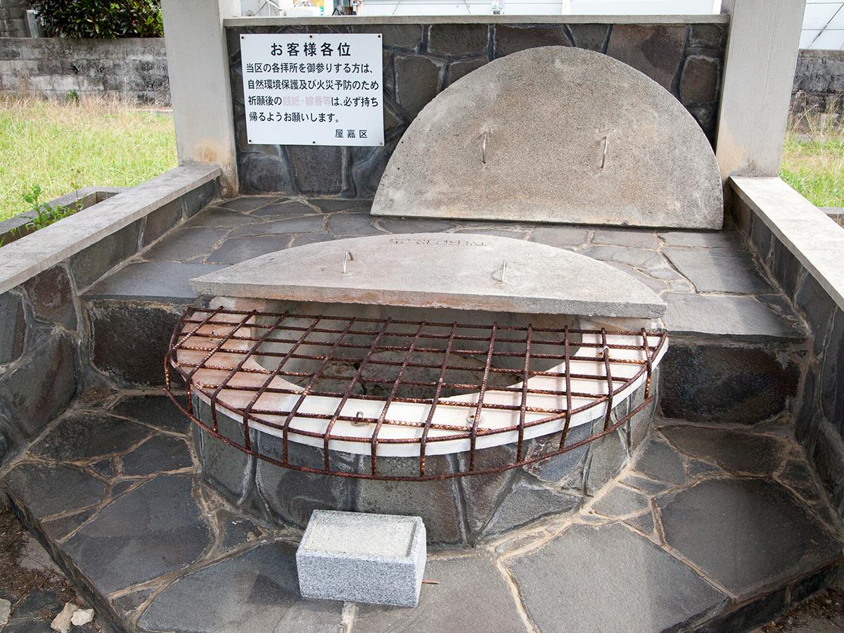 屋嘉のウフカー(大井戸)