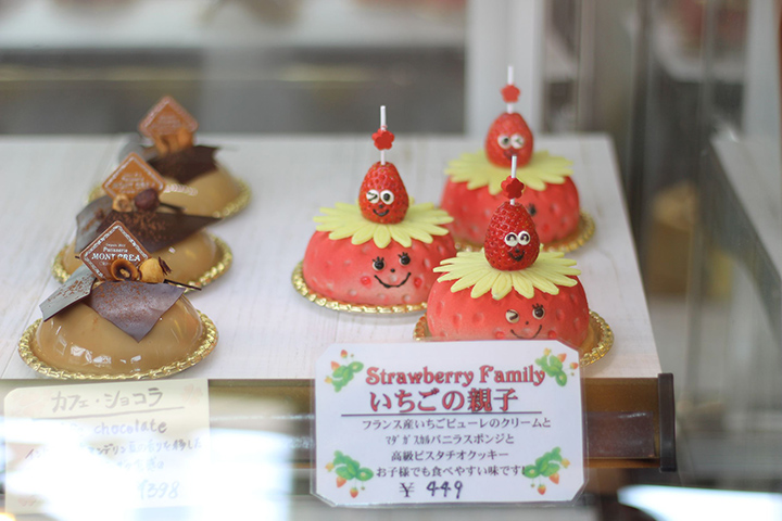 Okinawa fusion patisserie Mont Crea(モンクレア)