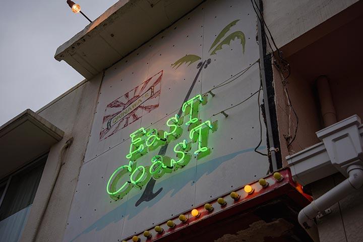 EAST COAST(イーストコースト)