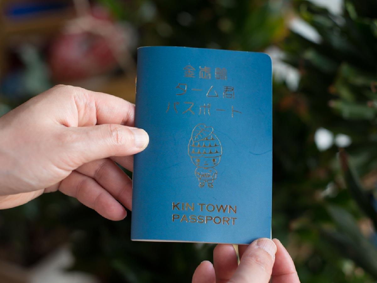 金武町ターム君パスポート
