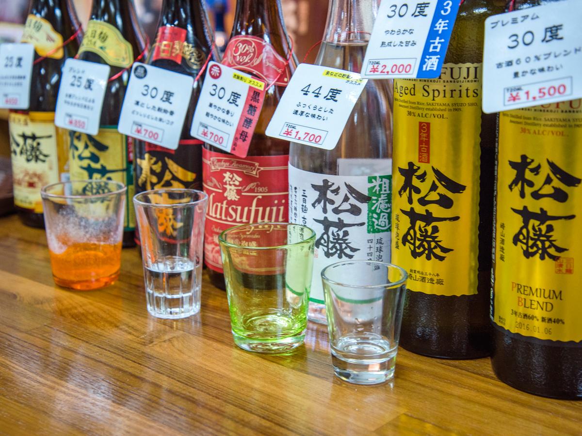 崎山酒造廠(さきやましゅぞうしょう)