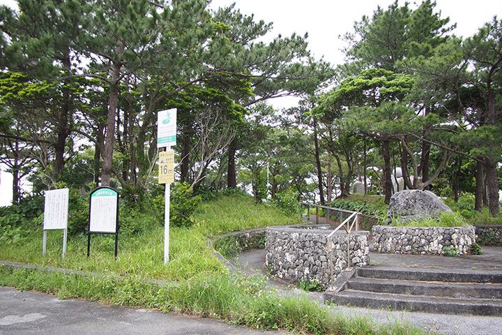 伊芸地区公園
