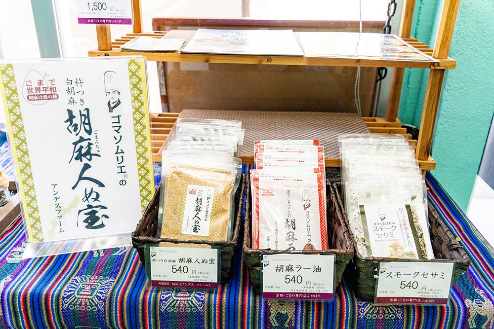金武町の特産品