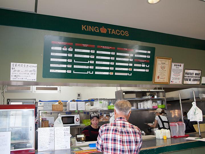 King Tacos Kin main branch