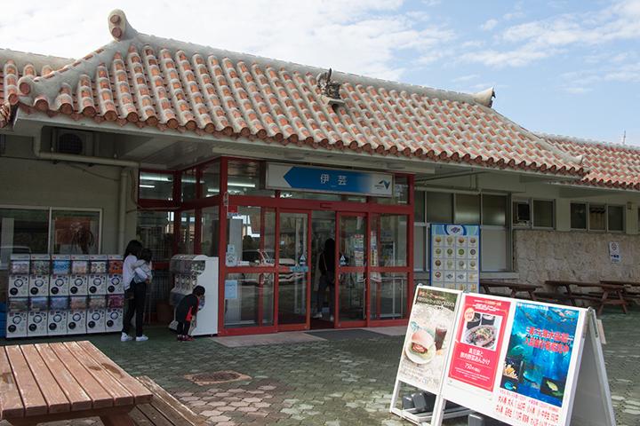 Igei service area (outbound line)