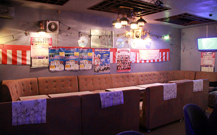 Karaoke & Snack Bar Bigface Club
