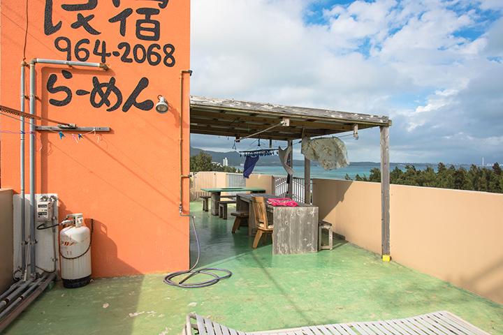 Guest house Tsurumiya