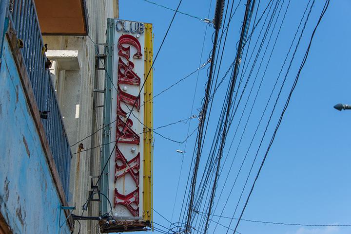 Shinkaichi Area