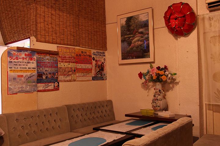 Folk Song Live Performance and Karaoke Tomomi