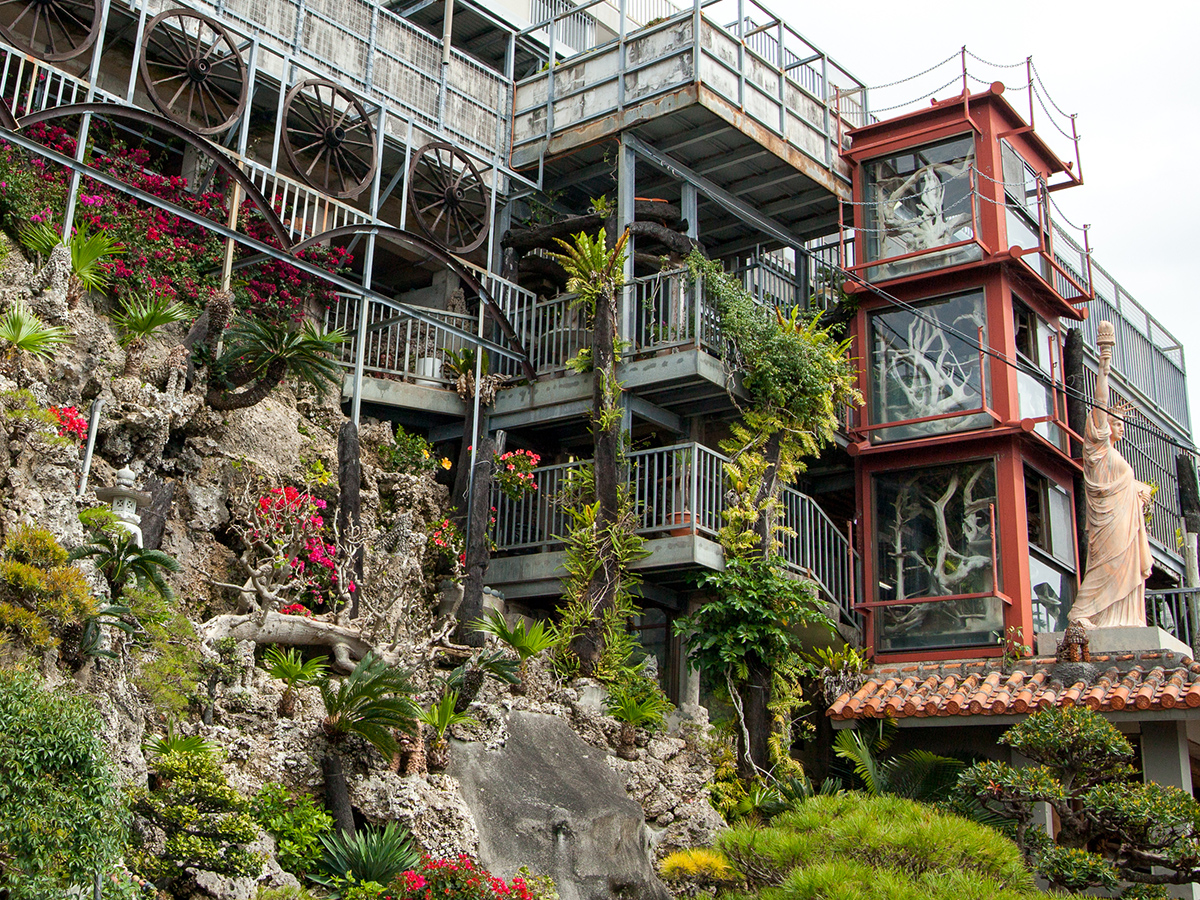 Limestone Cave, Bonsai Garden and Cafe Gold Hall