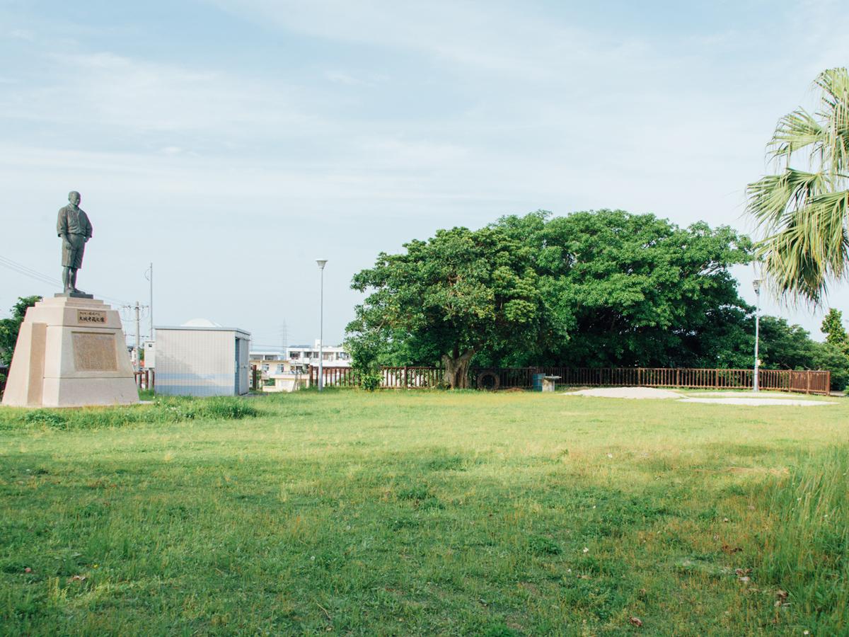 Parque Uinumo