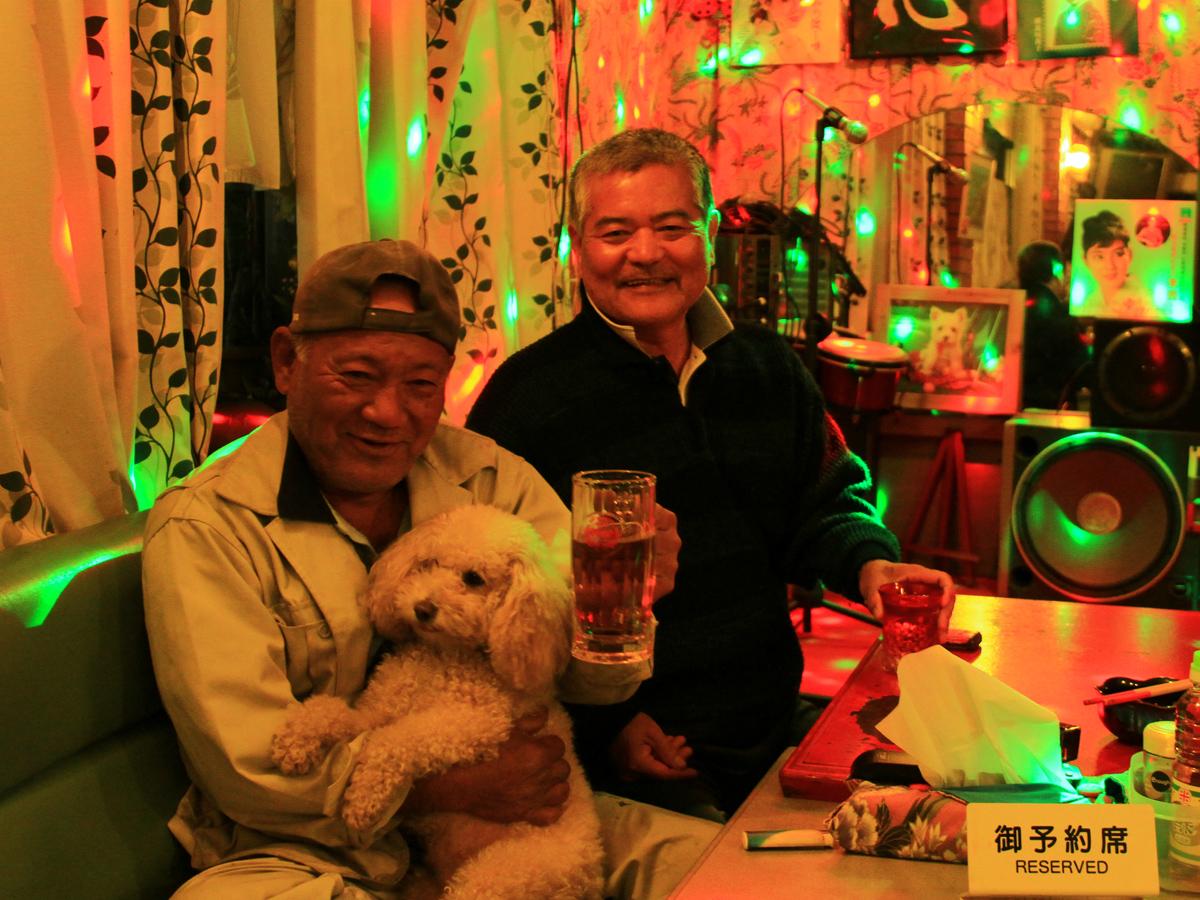 Karaoke Room Koyuki