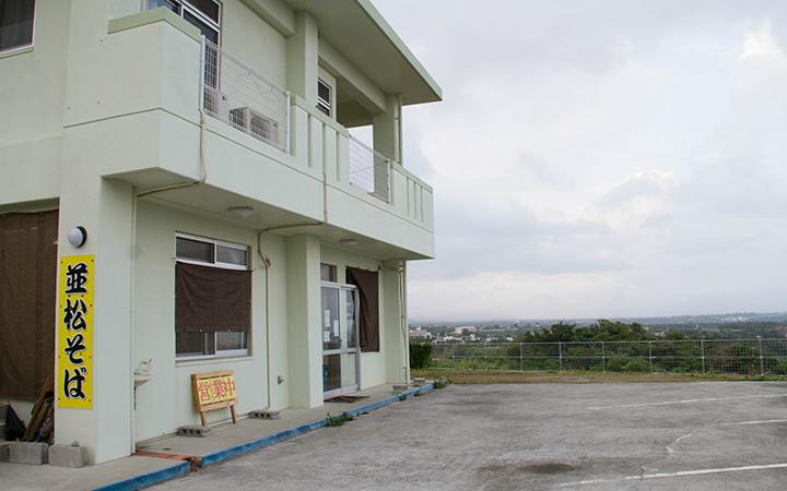 Nanmatsu Soba