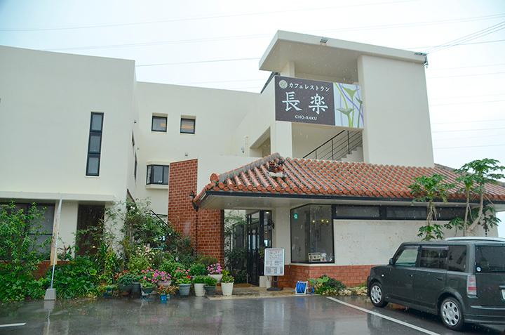 Ocean Hills Chouraku Stay
