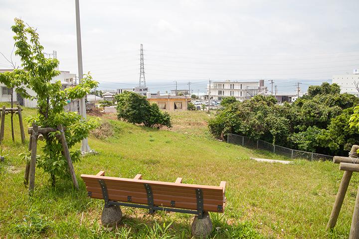 Parque Hamada Hara