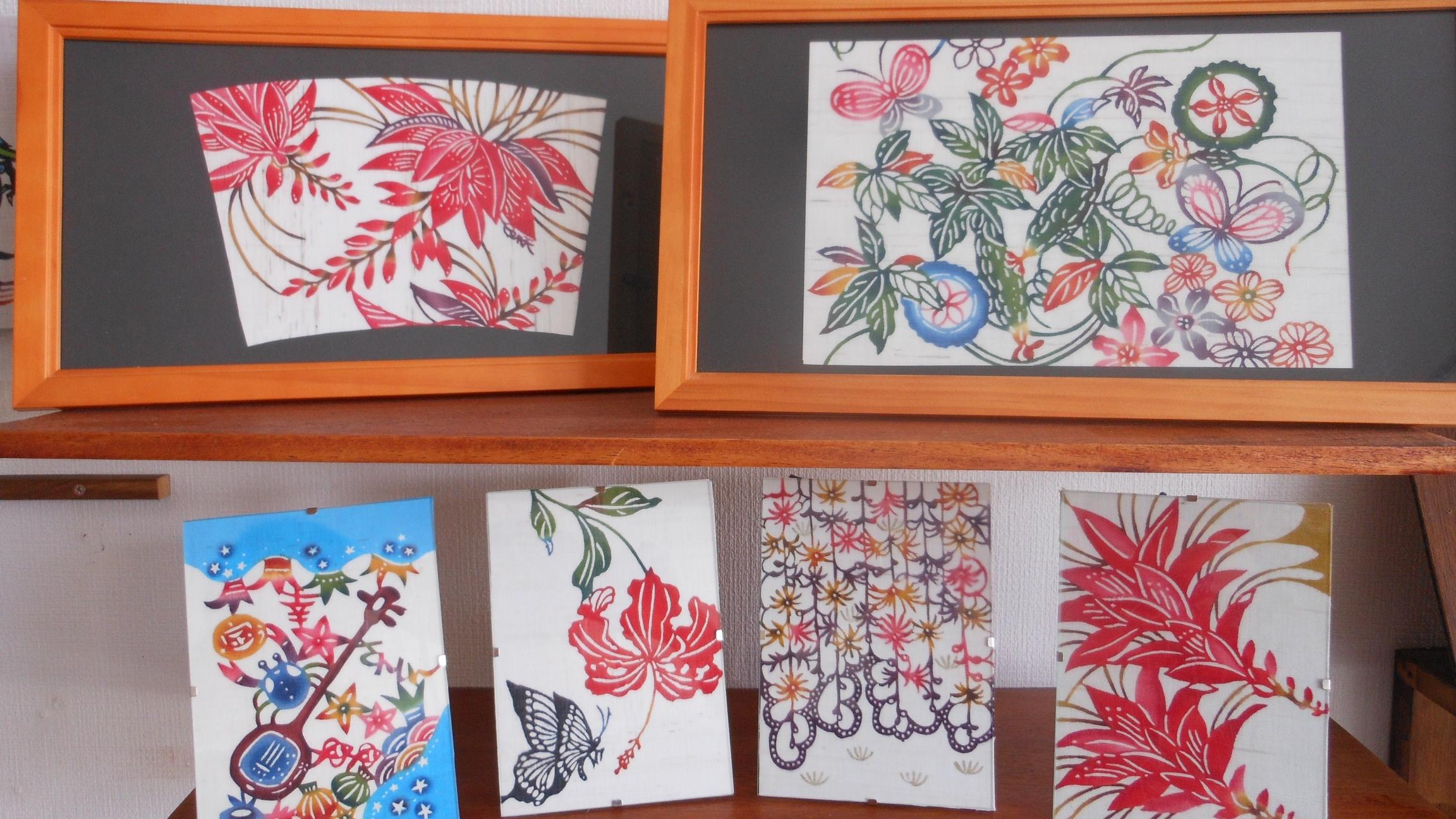 Churamunya, Tienda de Artesanías de Okinawa