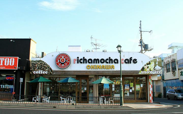 리카모카 카페