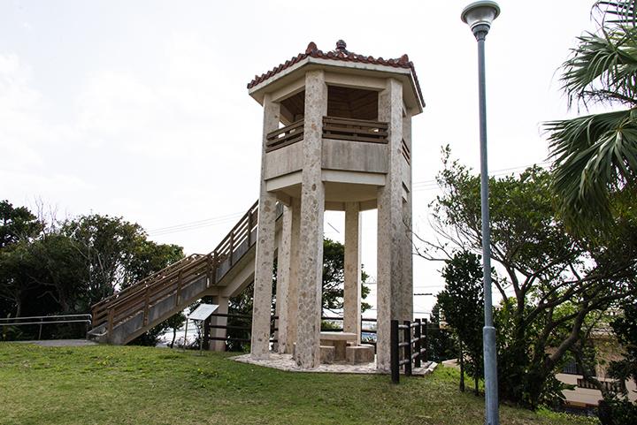 위누모 공원