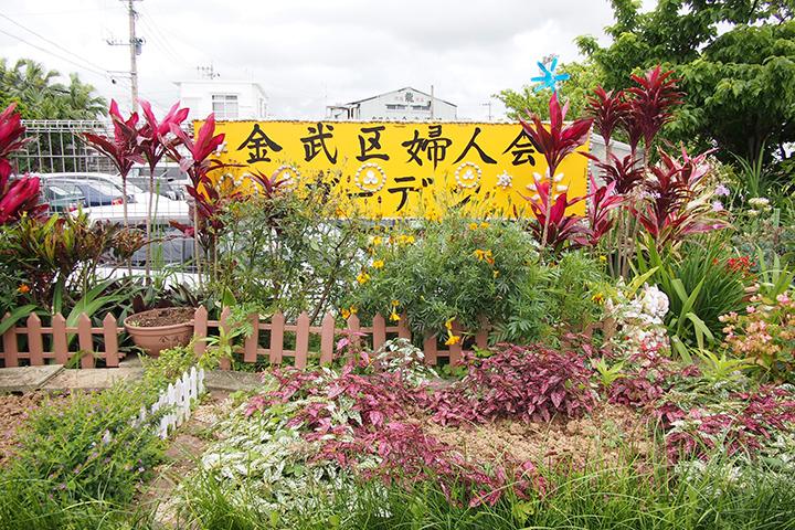 킨아동공원