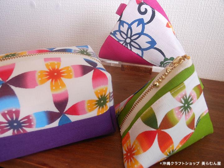 오키나와 수공예샵 츄라무상점