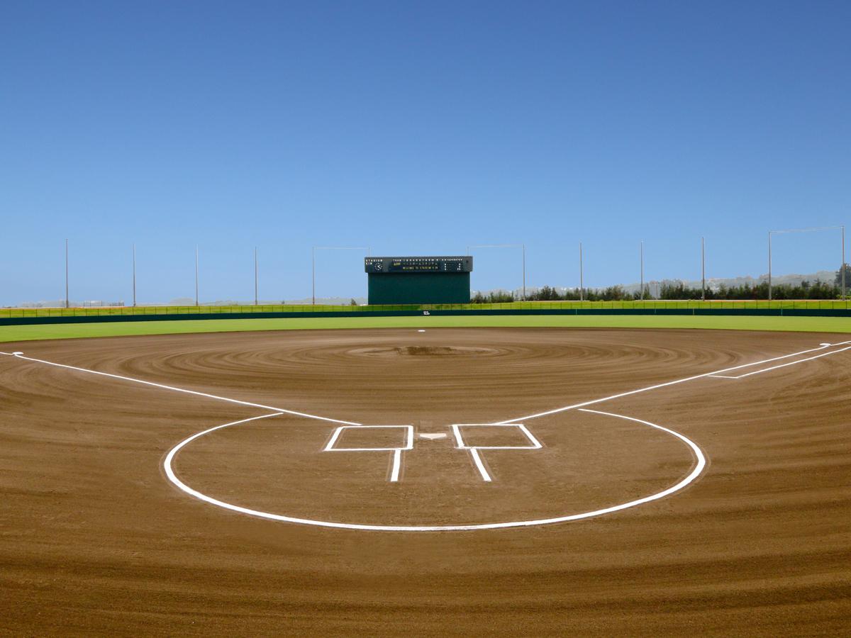 Estádio de Baseball da cidade de Kin