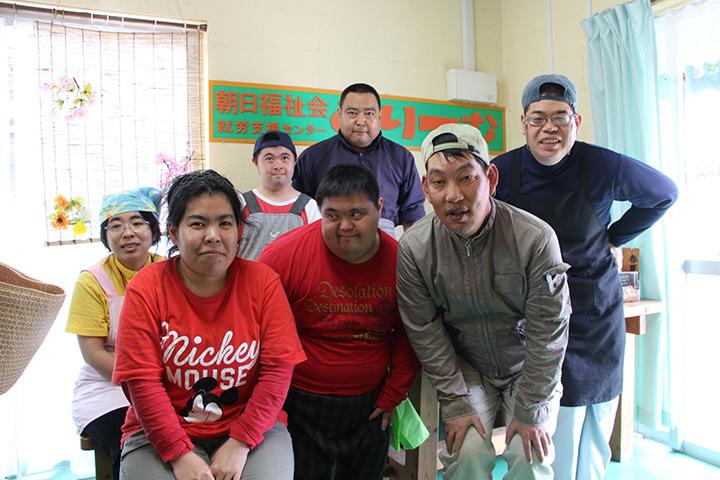 Asahi Social Welfare Association Employment Support Center's