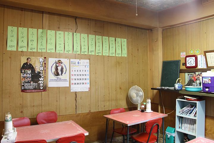 Shokudo Ajinoya