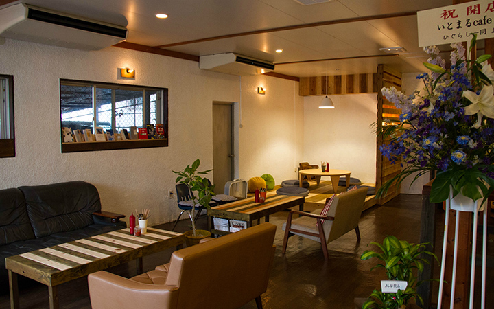 ITOMARU café