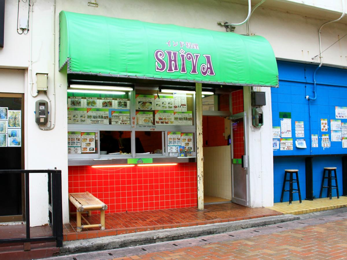 印度料理 SHIVA