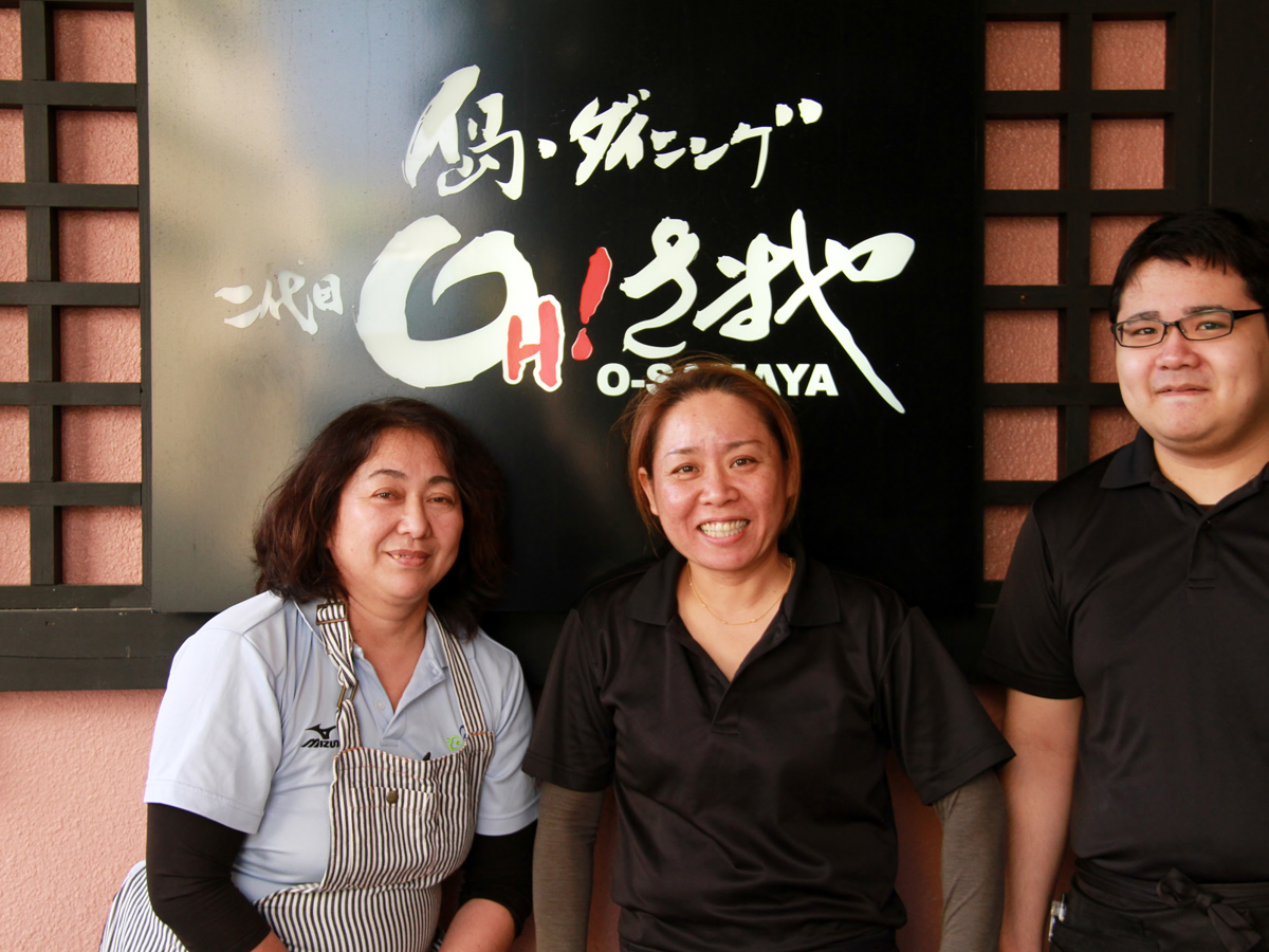 島・餐廳 第二代 OH!Samaya